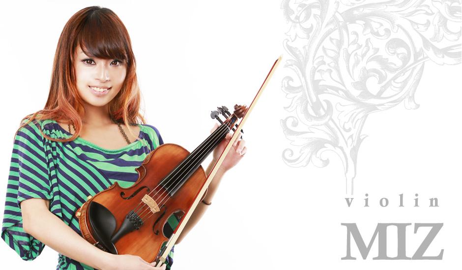 玉響 女性ヴァイオリン グループ ユニット